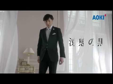 東山紀之 AOKI CM スチル画像。CM動画を再生できます。