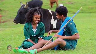 Gambar cover Ethiopian Music: Biadglign Belay (Meleye) ቢያድግልኝ በላይ (መልዬ) New Ethiopian Music 2019(Official Video)