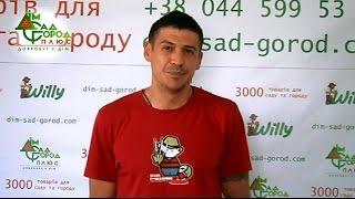 видео Отзывы о компании Дім Сад Город плюс.