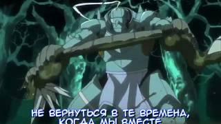 Скачать Стальной алхимик
