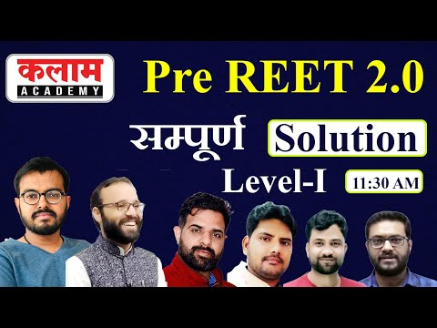 Pre REET 2.0 level 1 सम्पूर्ण Solution by kalam academy
