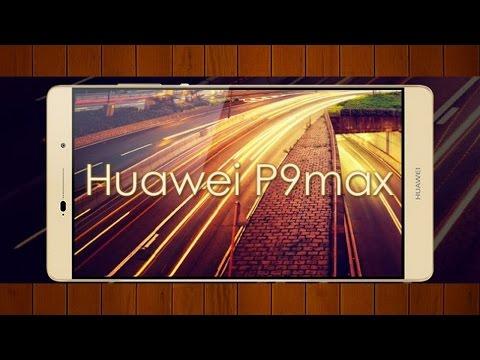 Huawei P9max | 4 GB RAM | 20MP Camera