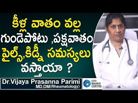 Doctor Tips | Side Effects & How to Cure Rheumatoid Arthritis | Heart Attack,  Kidney Problems