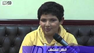 مصر العربية | أمن القاهرة يعيد طفل مختطف فى أقل من 24 ساعة