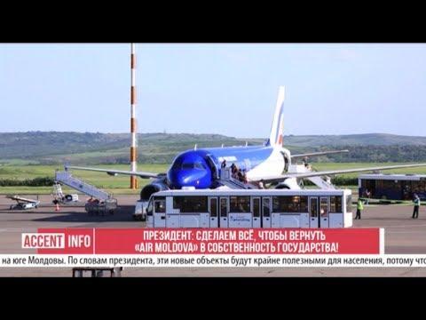 Президент: сделаем всё, чтобы вернуть «Air Moldova» в собственность государства!