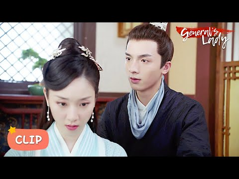 You're The Woman I Want To Marry ❤️ General's Lady EP 21 Clip