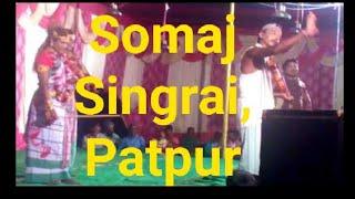 Somaj Singrai, Patpur,           Landhua Tola Program