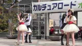 2014カルチュアロード (弘前市土手町蓬莱広場)