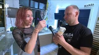 Жажда Тмн - Бокал воды за 15 тысяч рублей?