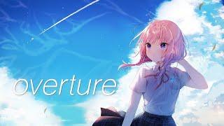 【歌ってみた】overture  covered by 花譜