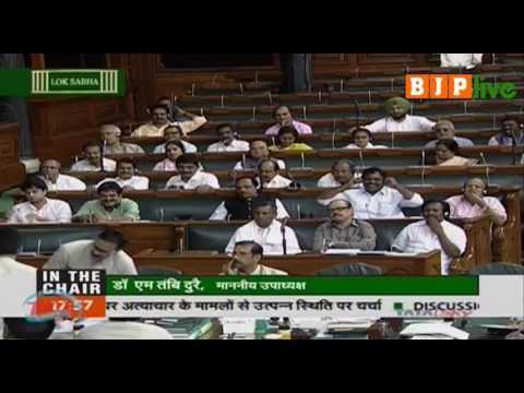 Shri M. Venkaiah Naidu's speech during discussion on atrocities against dalits in the country