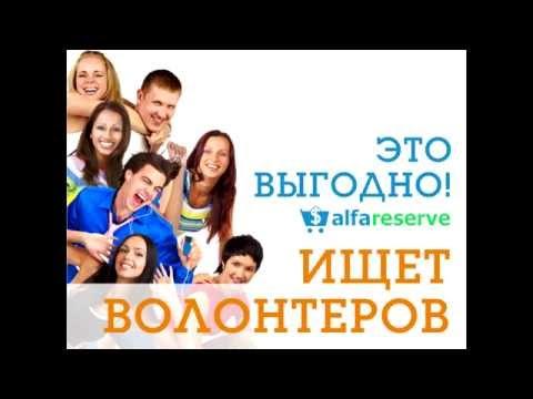 Управление по молодежной политике