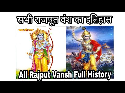 All Rajput Vansh Full History || राजपूत वंश का इतिहास || Times Of Rajasthan