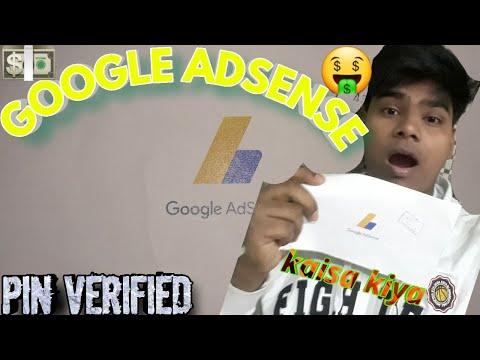 Ab Hogi 💲 Paiso 💲 Ki Barish  Google Adsense Pin Verified  by Sunil Empire