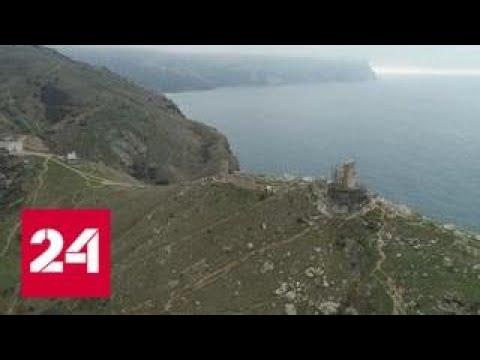 Полуостров впечатлений: Крым удивляет своим разнообразием - Россия 24