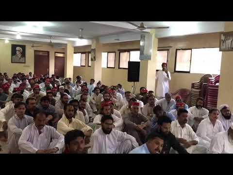 عوامی نیشنل پارٹی سندھ کے تحت سانحہ بابڑہ کے شہداء کی انسٹھ ویں برسی کے موقع پر باچا خان مرکز میں قر