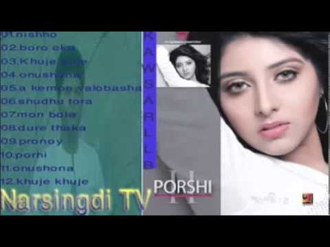 Porshi Bangla Full Album Songs