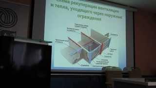 видео Виды систем использования низкопотенциальной тепловой энергии Земли