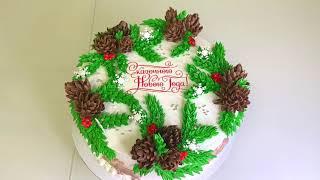 НОВОГОДНИЙ ТОРТ 2021 Идея украшения Новогоднего торта Шишки из БЗК New Year s cake Красивый торт