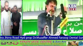 AIMIM Akbaruddin Owaisi Kay Dukh Bharay Alfazow Nay Public ko Ruladiya