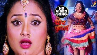 Right Maar Ke | Full Song | Chor Police | Rani Chatterjee | kundan krishna | Superhit Bhojpuri Songs
