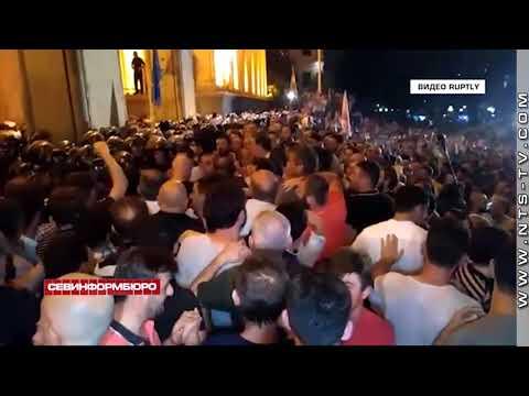 В Тбилиси разогнали антироссийский митинг