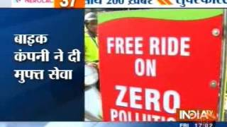Hero Electric e-Bike Taxi Service  - India tv