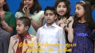 Betel Stovner Charch Childrens Singing.wmv