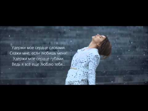 Ани Лорак - Удержи мое сердце (Фестиваль Жара 2016)
