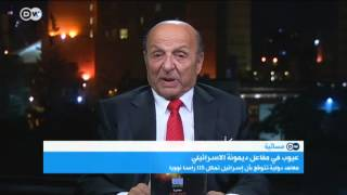 هل هناك شراكة نووية بين إسرائيل والأردن؟