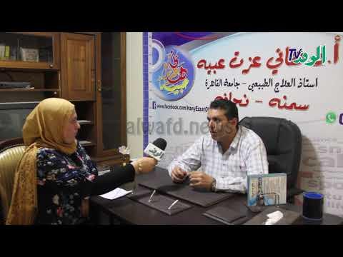 أهم نصائح نظام التغذية الصحيح للمرأة الحامل في رمضان  - 20:53-2019 / 5 / 10