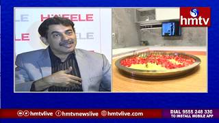 Hafele Launches New Hafele Design Studio in Hyderabad   hmtv Telugu News