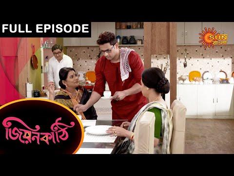Jiyonkathi - Full Episode | 16 Feb 2021 | Sun Bangla TV Serial | Bengali Serial