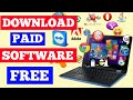 How to Download Computer Software for Free (Full Version)[Hindi]