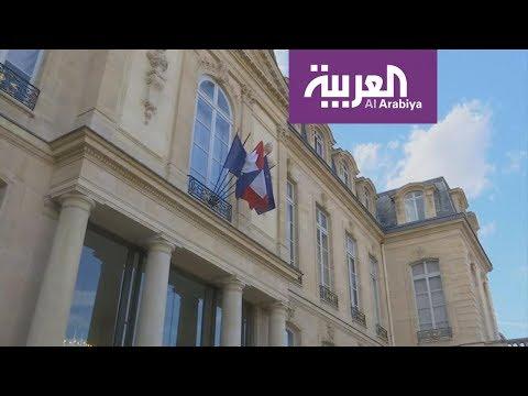 الفتور يشوب العلاقات الفرنسية الإسرائيلية  - نشر قبل 7 ساعة