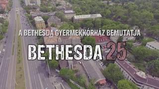25 éves az újraindult Bethesda