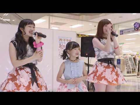 【4K60p】2017-09-18-02 シャオニャン定期公演「シャオトピア」2部 ちとせモール【ご当地アイドル】
