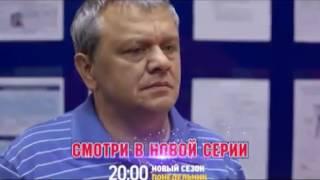 Молодёжка 4 сезон 5 серия АНОНС NEW