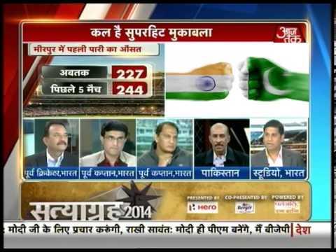 Superhit muqabala: India vs Pakistan (PT 2)