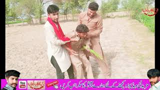 Must Watch New Funny😂 😂Comedy Videos 2019 - Episode 66 Funny Ki Vines