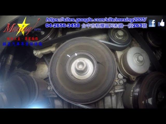 Dayco Drive Belt Idler Pulley for 2006-2010 Hyundai Sonata 3.3L V6 Tensioner Pully Serpentine V-Belt