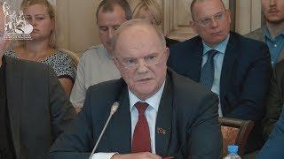 Геннадий Зюганов о последствиях повышения пенсионного возраста