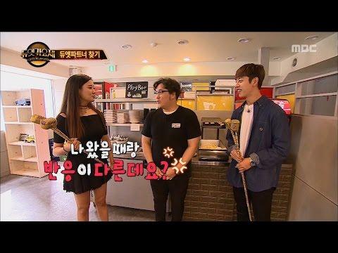 [Duet song festival] 듀엣가요제 - vacillate between HoRan VS B.A.p Dae Hyeon~ 20161014