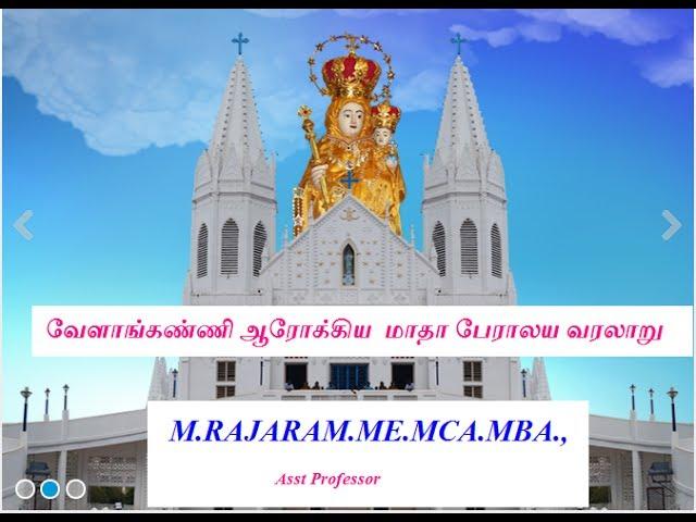 Vailankanni Matha Shrine History