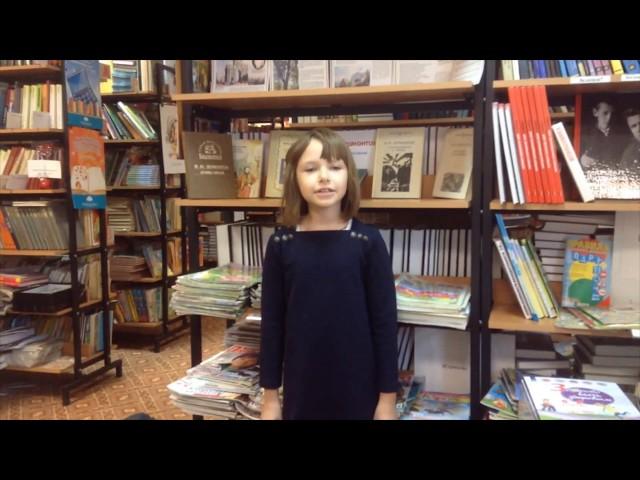 Изображение предпросмотра прочтения – АнастасияЛобовс читает произведение «Красной кистью рябина зажглась» М.И.Цветаевой