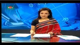 Bangladesh Television English News at 10 PM on  01.12.2018