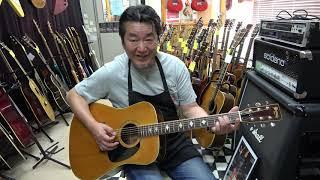 木曽鈴木バイオリン W-300 70年代ジャパンヴィンテージ thumbnail