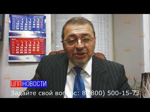 Кредит по временной прописке – цпп.рф