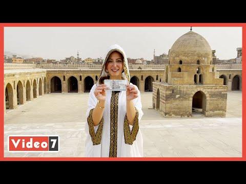 مسجد ضد المايه و ضد النيران المسجد اللي موجود على الخمسه جنيه - ابن طولون-