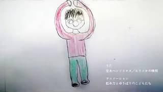 「ヒラメキの瞬間」ゆうばり国際ファンタスティック映画祭Ver.